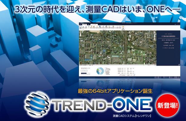 4_1_tone