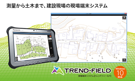 4_1_trendfield