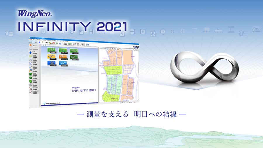 4_2_infinity2021